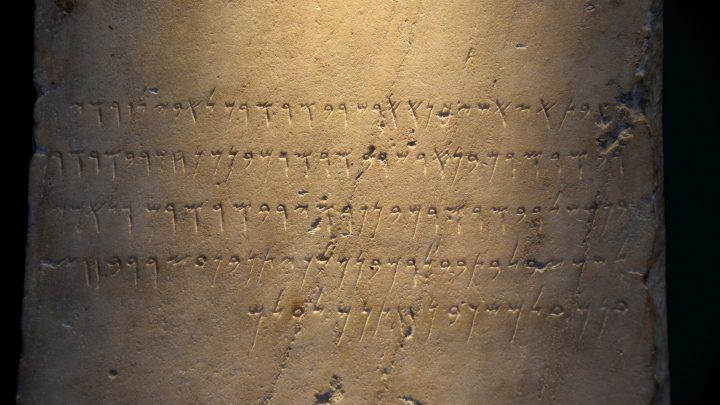 Alfabet fenicki – czy wiesz wszystko o najstarszym alfabecie świata?